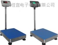 电子台秤,上海电子台秤,武汉电子台秤-【佳宜电子】