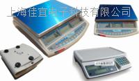 上海电子秤-电子秤-电子秤维修-【佳宜电子】