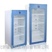0-20℃药品保存箱 FYL-YS-50LK/100L/138L/280L/310L/430L/828LD/1028LD