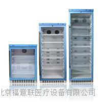 福意联0-20℃恒温箱 FYL-YS-50LK/100L/138L/280L/310L/430L/828LD/1028LD