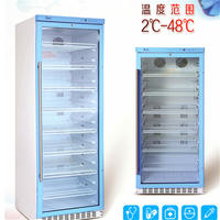 4℃冰箱保存光刻胶 150L/230L/280L/310L/430L/828LD/1028LD