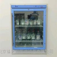医用液体暖柜 FYL-YS-50LK/100L/138L/150L/280L/151L/281L/66L/88L