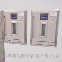 手术室液体暖柜 FYL-YS-50LK/100L/138L/150L/280L/151L/281L/66L/88L