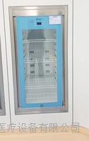 医用液体保暖柜 FYL-YS-50LK/100L/138L/150L/280L/151L/281L/66L/88L