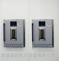 医用恒温暖柜 FYL-YS-50LK/100L/138L/150L/280L/151L/281L/66L/88L
