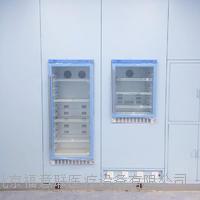 保冷柜 规格:容积 88L,温控范围 2-8 摄氏度 FYL-YS-50LK/100L/138L/150L/280L/151L/281L/66L/88L