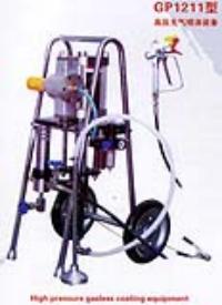 GP1211型高压无气喷涂设备