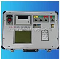 开关测试仪 GKC-F