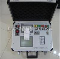 开关特性测试仪 KJTX-IIE型