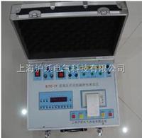 高压开关动特性测试仪|高压开关测试 高压开关动特性测试仪|高压开关测试