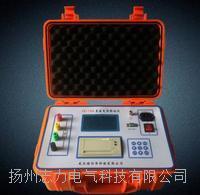 JHZR-10E感性负载直流电阻测量仪 JHZR-10E
