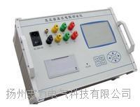 LB-30系列感性负载直流电阻测试仪 LB-30系列