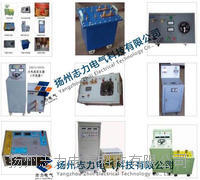 JLSLQ-1000系列升流器 JLSLQ-1000系列