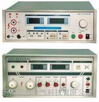 SM2665交直流耐压测试仪 SM2665交直流耐压测试仪