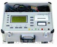 GKC-B3高压开关动特性测试仪