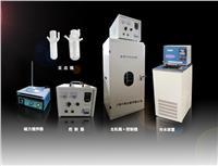 上海光化学反应器产品说明 HANUO-II