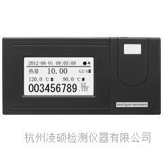热量积算记录仪