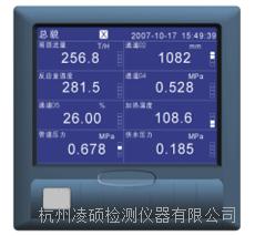 电流电压记录仪