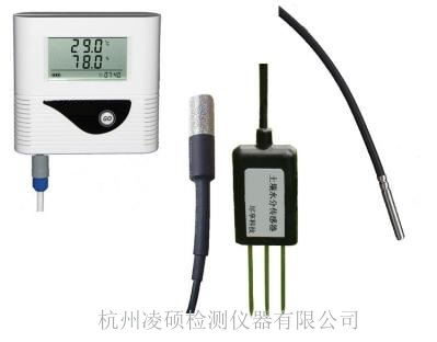 环境温湿度土壤温湿度记录仪