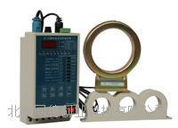 剩余电流动作保护器 型号:JC-III