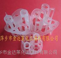 塑料海尔环填料 PP聚丙烯海尔环 聚乙烯海尔环 增强聚丙烯海尔环 PVDF海尔环填料