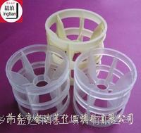 塑料射流环填料