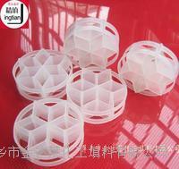 塑料六棱环填料  PP聚丙烯六棱形环 塑料兴星环填料 聚丙烯兴星环