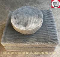 气液分离器金属丝网填料