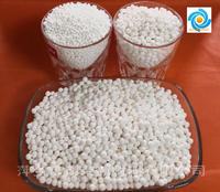 活性氧化铝空分干燥剂