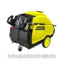 冷热水高压清洗机 HDS1195-4S