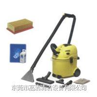 喷抽式多功能清洗机 SE3001