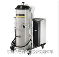 工业防爆吸尘器 工业吸尘机