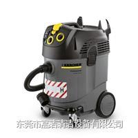 NT45/1 Tact Te H 吸尘吸水机