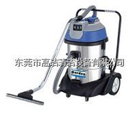 GD803工业吸尘机