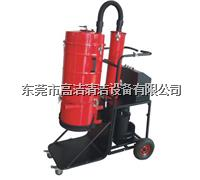 GD470工业吸尘机