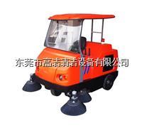 高登牌GD1880驾驶式扫地车