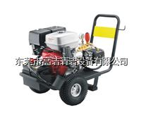 G270B汽油驱动清洗机