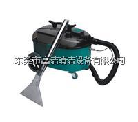 高登牌GD353地毯清洗机