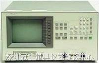 维修阻抗分析仪