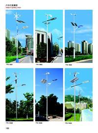 扬州LED路灯