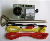 接地电阻测试仪  ZC29B