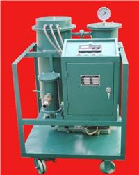 ZL重油滤油机