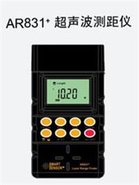 15米超声波测距仪 AR831+