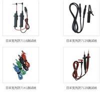 共立仪器专用测试线 7116、7129、7141、7128