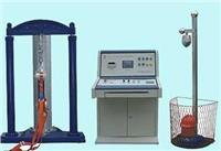 WGT-III-20电力**工器具力学性能试验机