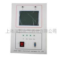 OMTG型变压器套管绝缘在线监测系统 OMTG 型