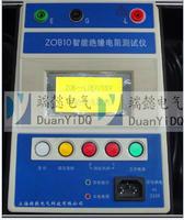 ZOB(ZZB系列)数显智能高压绝缘电阻测试仪 ZOB(ZZB系列)