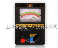 TE8673绝缘电阻测试仪 TE8673