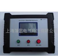 YH-5105A智能绝缘电阻仪,绝缘电阻测试仪,数字式绝缘电阻测试仪 YH-5105A
