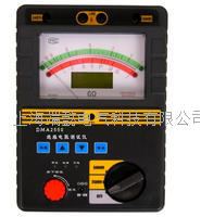 DMA2550绝缘电阻测试仪,高压绝缘电阻测试仪,数字式绝缘电阻测试仪